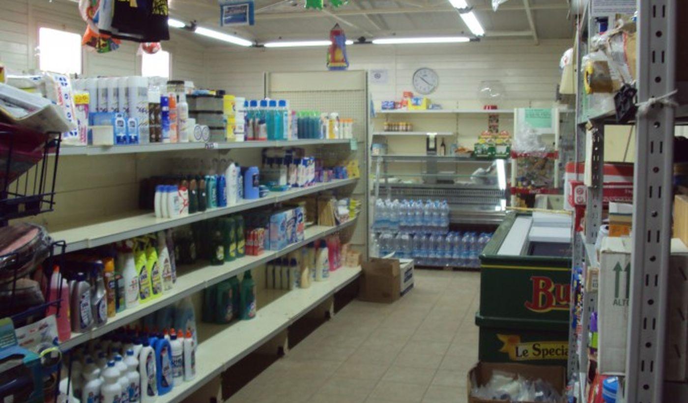 L'interno del supermarket