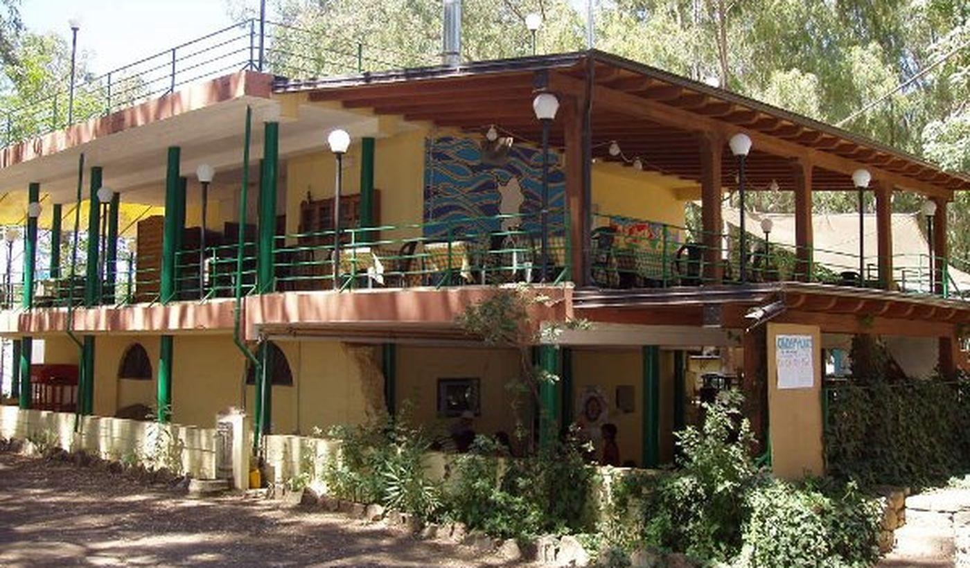 Camping mit Restaurant in Ogliastra