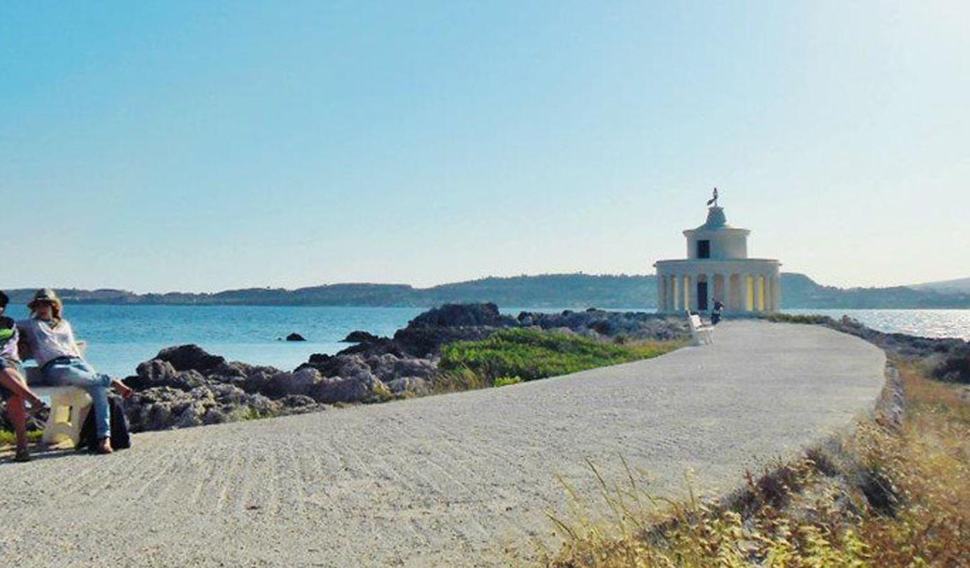 Camping Argostoli