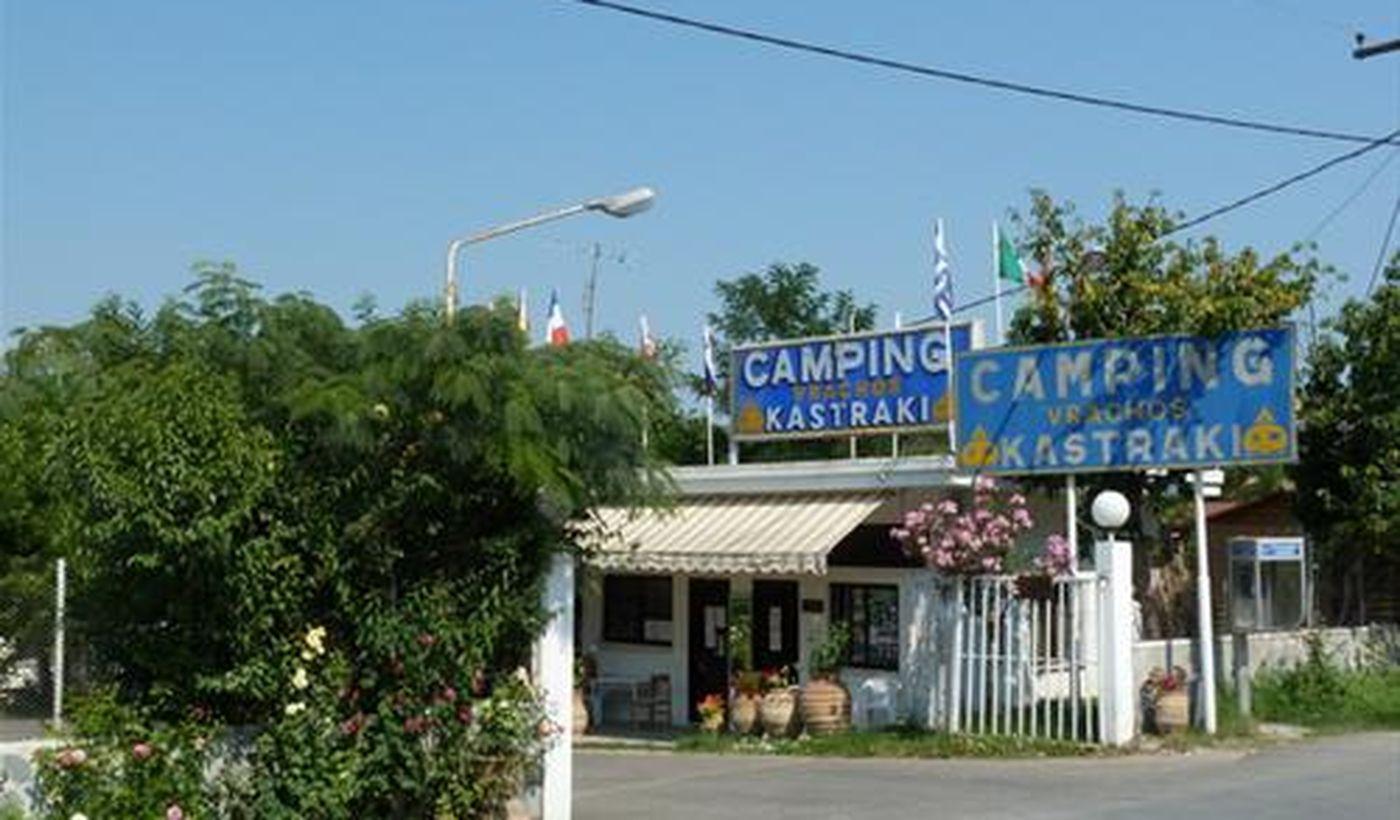 Campsite Vrachos Kastraki