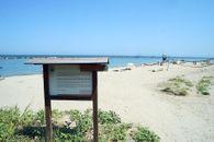 La Spiaggia del campeggio, nelle Marche